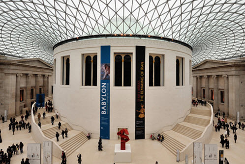 A view of the British Museum